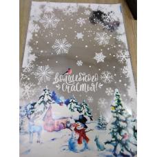 Пакет Новогодний Снеговик 20*30 см