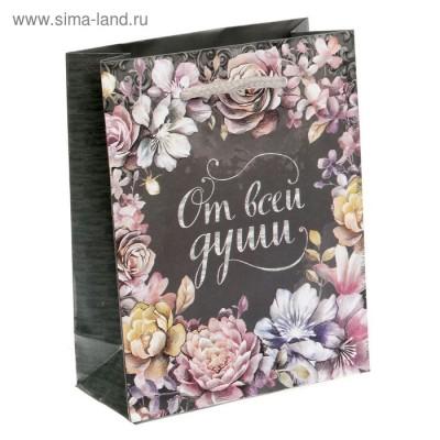 """Пакет подарочный """"Стильный"""" 11х14 см (Сима-Ленд)"""