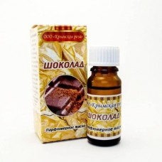 Парфюмерное масло Шоколад (Крымская Роза), 10 мл