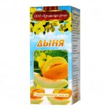 Парфюмерное масло Дыня, 10 мл (Крымская Роза)