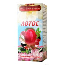 Парфюмерное масло Лотос, 10 мл (Крымская Роза)