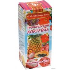 Парфюмерное масло Тропический коктейль, 10 мл (Крымская роза)