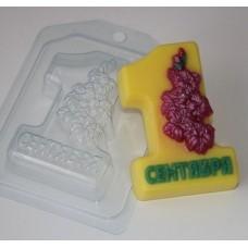Пластиковая форма 1 Сентября Гладиолусы