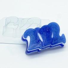 "Пластиковая форма  ""2022 год"""