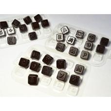 """Пластиковая форма для шоколада """"Алфавит - Конфеты"""""""
