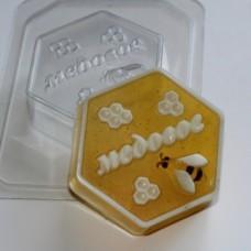Пластиковая форма для мыла Медовое