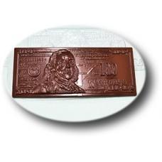 Форма для шоколада Плитка 100 долларов