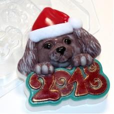 """Пластиковая форма """"Собака в новогодней шапке"""""""
