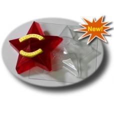 "Пластиковая форма ""Звезда защитнику отечества"""