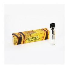 Эфирное масло Шалфея мускатного, 1,5 мл (ARS)