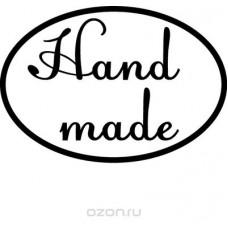Штамп для мыла Hand Made