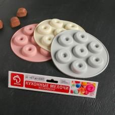 Силиконовая форма для льда и шоколада «Пончики», 15,5×1,3 см, 7 ячеек