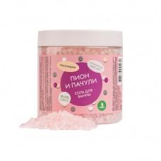 Соль для ванн «Пион и пачули» с шиммером (арома-средство для ванн), 550 г