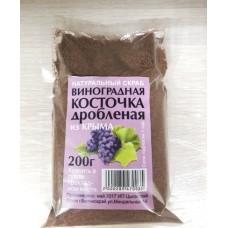 """Натуральный скраб """"Виноградная косточка дробленая"""", 200 г"""
