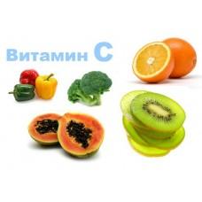 Витамин С косметический жирорастворимый, 5 г